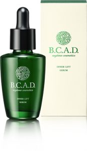 ユーグレナの力を肌へ、BCADの5ステップで生命力あふれる肌